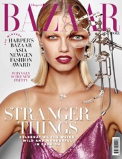 Harper's BAZAAR Singapore Magazine Cover October 2018