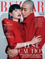 Cover Majalah Harper's BAZAAR Singapore Februari 2019