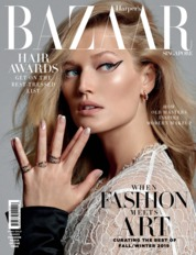 Harper's BAZAAR Singapore Magazine Cover July 2019