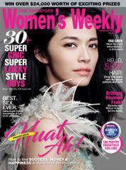 Cover Majalah Women's Weekly Singapore Februari 2017