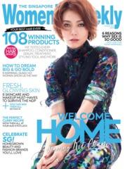 Cover Majalah Women's Weekly Singapore Agustus 2018
