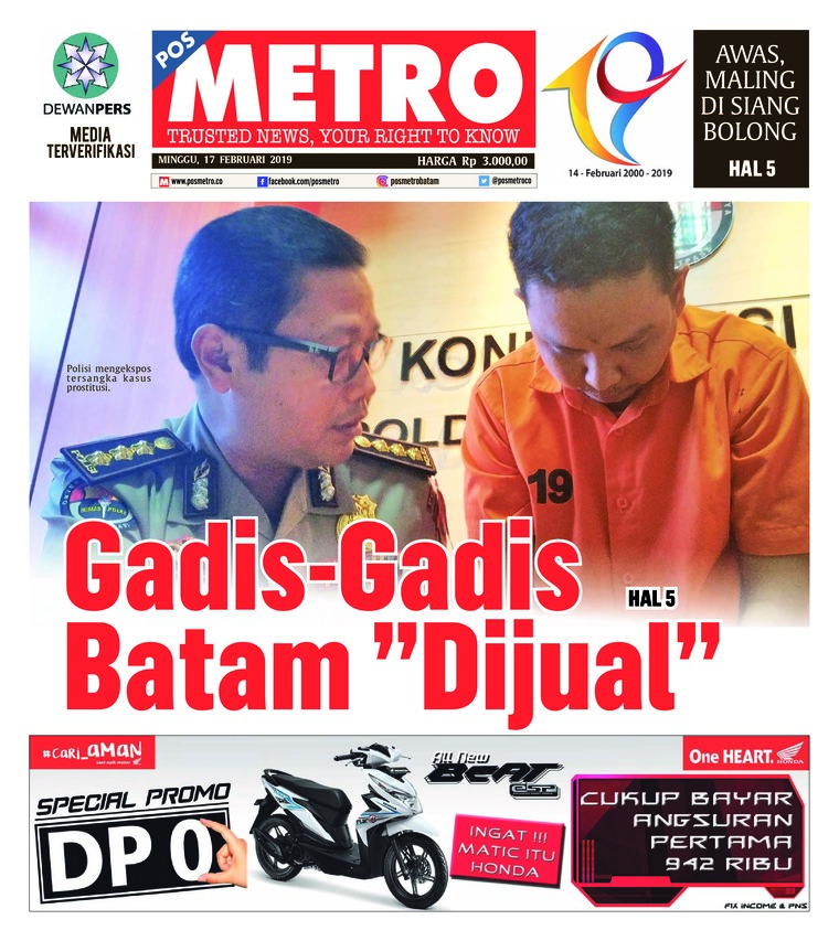 POSMETRO Digital Newspaper 17 February 2019