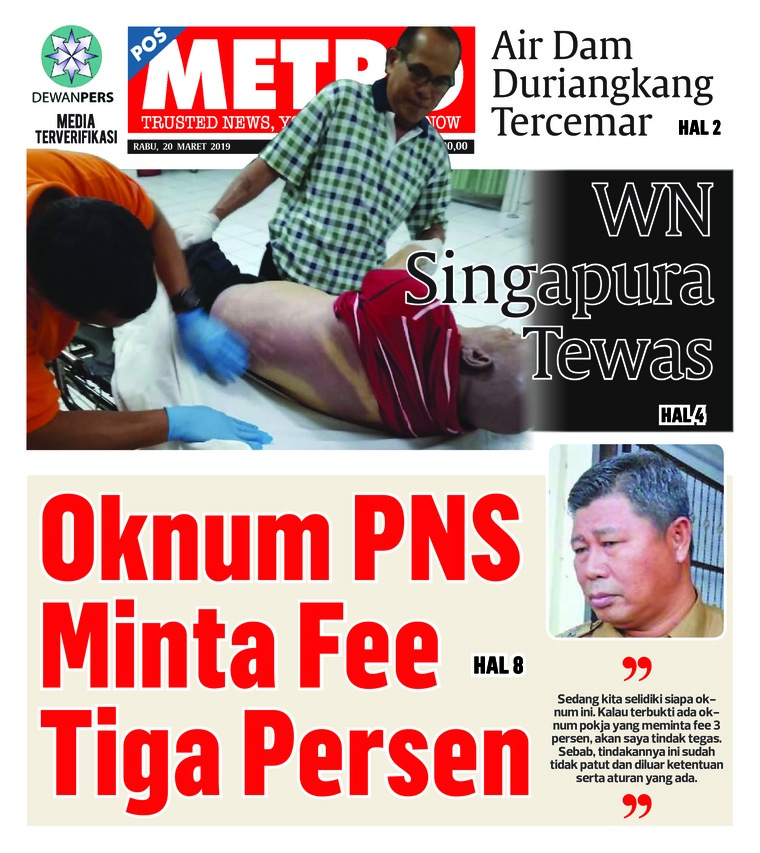 POSMETRO Digital Newspaper 20 March 2019