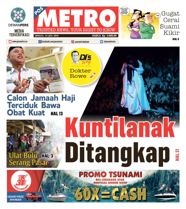 POSMETRO Digital Newspaper 14 July 2019