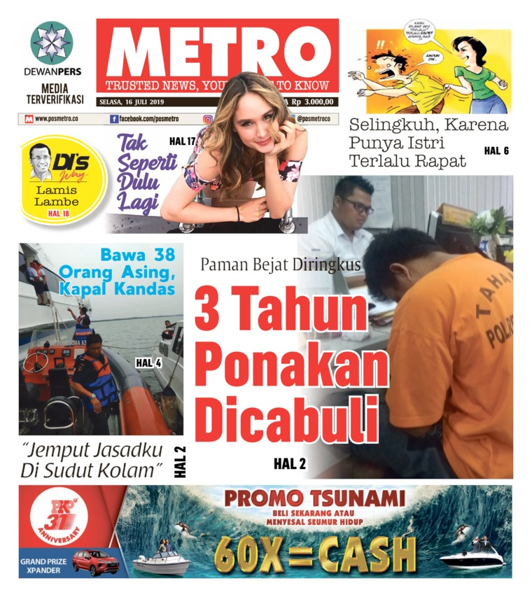POSMETRO Digital Newspaper 16 July 2019