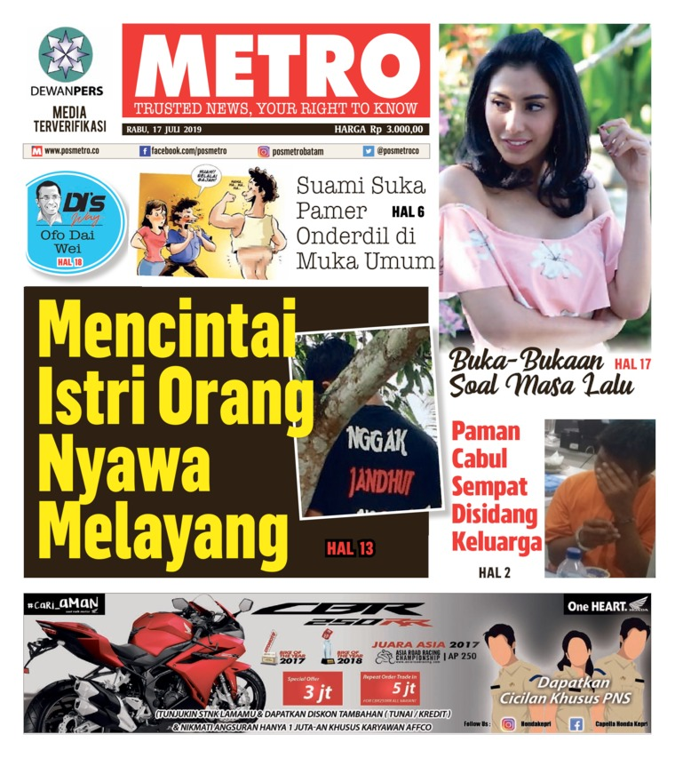 POSMETRO Digital Newspaper 17 July 2019