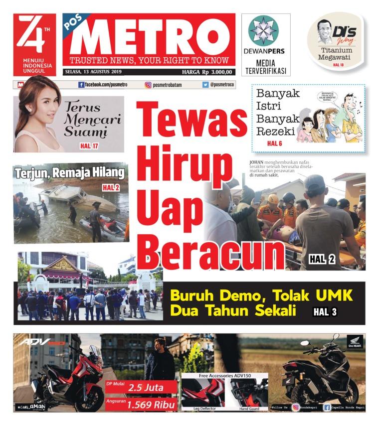 POSMETRO Digital Newspaper 13 August 2019