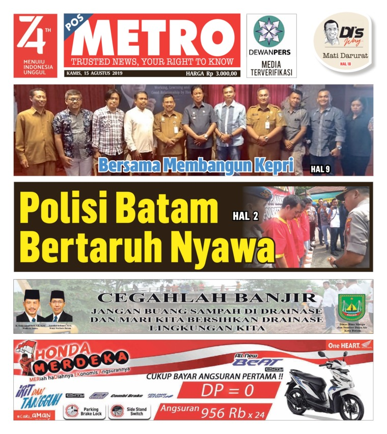 POSMETRO Digital Newspaper 15 August 2019