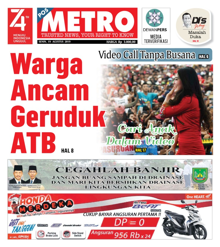 POSMETRO Digital Newspaper 19 August 2019