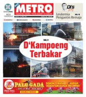 POSMETRO Cover 14 April 2019