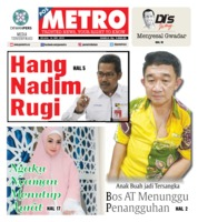 POSMETRO Cover 14 May 2019