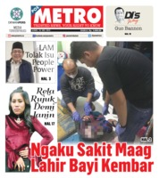 POSMETRO Cover 16 May 2019