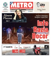 POSMETRO Cover 21 May 2019