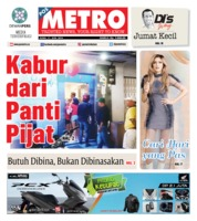 POSMETRO Cover 17 June 2019