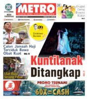 POSMETRO Cover 14 July 2019