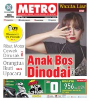 POSMETRO Cover 15 July 2019