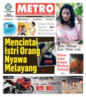 POSMETRO Cover 17 July 2019
