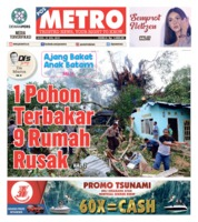POSMETRO Cover 22 July 2019