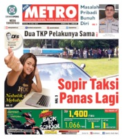 POSMETRO Cover 23 July 2019