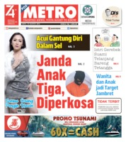 POSMETRO Cover 10 August 2019