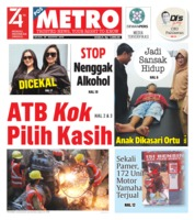 POSMETRO Cover 20 August 2019