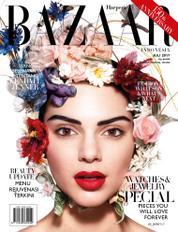 Cover Majalah Harper's BAZAAR Indonesia Juli 2017