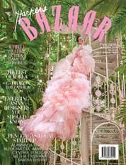 Cover Majalah Harper's BAZAAR Indonesia Januari 2018