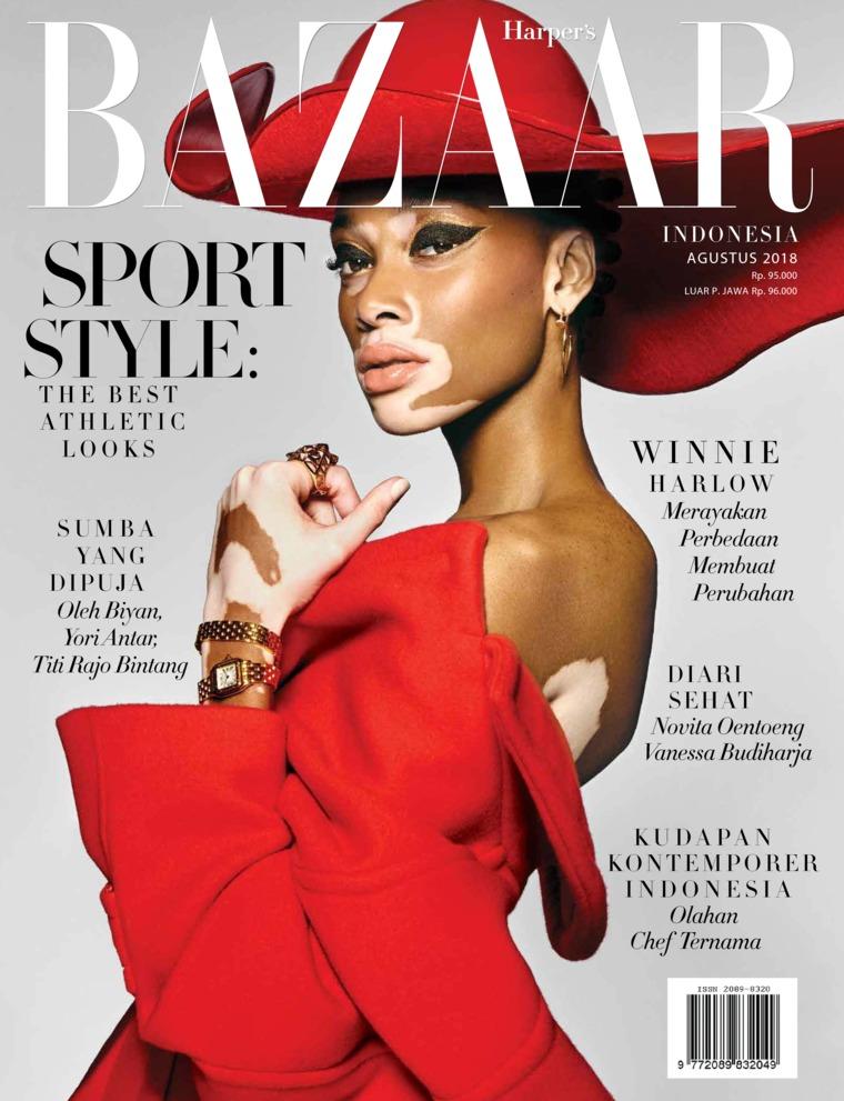 Majalah Digital Harper's BAZAAR Indonesia Agustus 2018