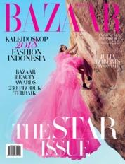 Cover Majalah Harper's BAZAAR Indonesia Desember 2018