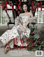 Harper's BAZAAR Indonesia Magazine Cover April 2019