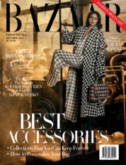 Harper's BAZAAR Indonesia Magazine Cover October 2019
