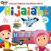 Cover Belajar Membaca dan Menulis Huruf Hijaiah oleh