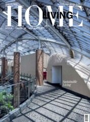 HOME LIVING Magazine Cover February 2018