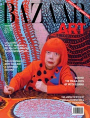 Bazaar Art Magazine Cover August 2018