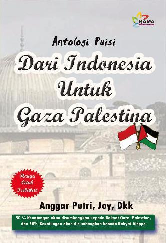 Buku Digital Dari Indonesia Untuk Gaza oleh Anggar Putri