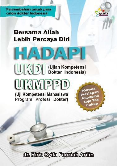 Buku Digital Bersama Allah, Lebih Percaya Diri Hadapi UKDIUKMMPD oleh Riris Syifa F. A