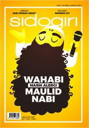 Sidogiri Magazine Cover ED 143 December 2018