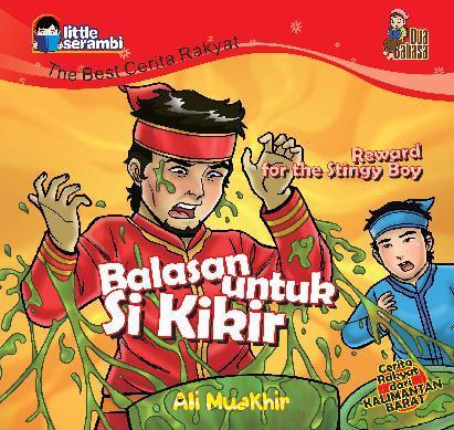 Buku Digital Balasan Untuk Si Kikir oleh Ali Muakhir