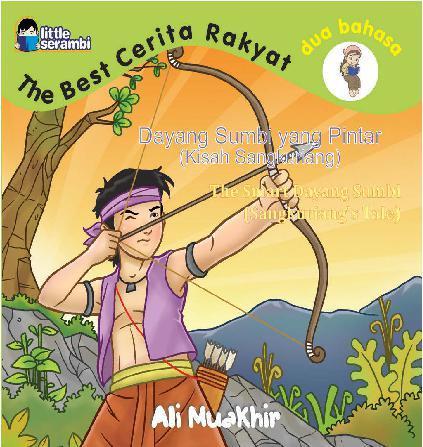 Dayang Sumbi Yang Pintar (Kisah Sangkuriang) by Ali Muakhir Digital Book