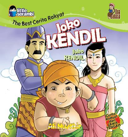 Joko Kendil by Ali Muakhir Digital Book