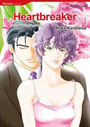 Cover Heartbreaker oleh Diana Palmer