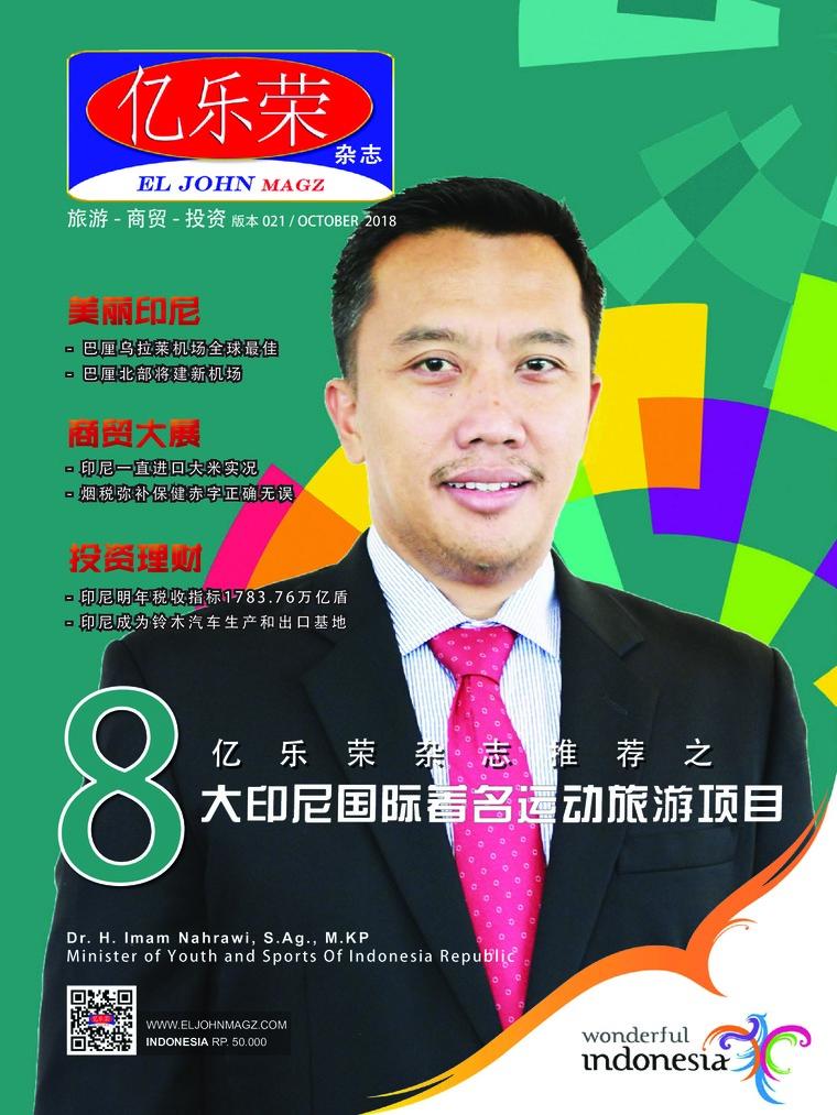 Majalah Digital EL JOHN ED 21 Oktober 2018