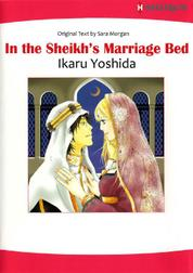 IN THE SHEIKH'S MARRIAGE BED by Sarah Morgan Cover