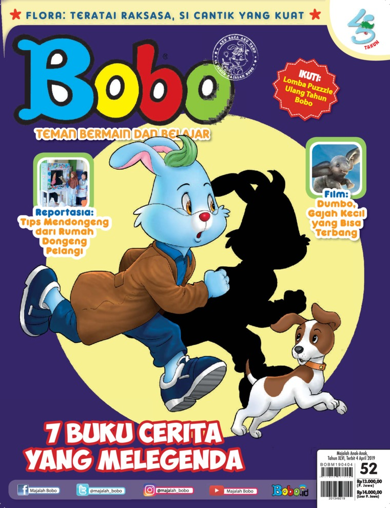 Majalah Digital Bobo ED 52 April 2019