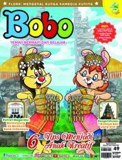 Cover Majalah Bobo ED 49 Maret 2018