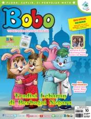 Bobo Magazine Cover
