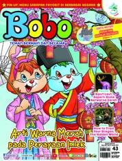 Cover Majalah Bobo