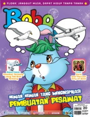Bobo Magazine Cover ED 20 August 2019