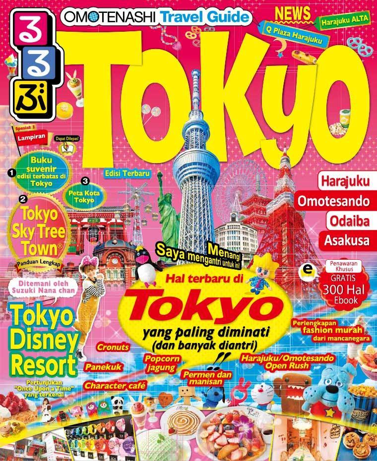 Buku Digital OMOTENASHI Travel Guide TOKYO oleh JTB Publishing