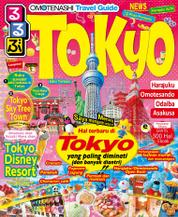OMOTENASHI Travel Guide TOKYO by Cover